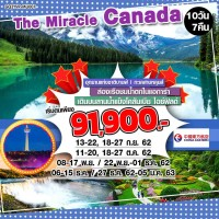 TOPFIVE80_GQ3YVR-MU001 The Miracle Canada 10D7N _MU