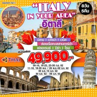 TOPFIVE80_GQ3MXP_ITALY IN YOUR AREA อิตาลี 8D5N TG_SEP-DEC19