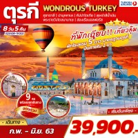 WONDROUS TURKEY 8 DAYS 5 NIGHTS