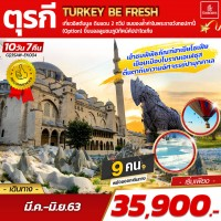 TURKEY BE FRESH 10 DAYS 7 NIGHTS