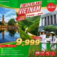 SWITZERLAND VIETNAM 3D HANOI SAPA 3 DAYS