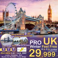 PRO UK WINTER FEEL FREE 6DAY 3NIGHT