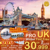 PRO UK WINTER FEEL FREE 6DAY 3NIGHT EP.2