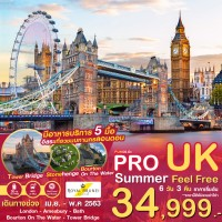 PRO UK SUMMER FEEL FREE 6DAY 3NIGHT