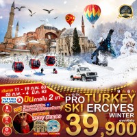 PRO TURKEY SKI ERCIYES WINTER 9DAY 6NIGHTS