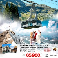 SWITZERLAND PARADISE ON EARTH 8 วัน 5 คืน
