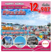 HAPPY KOREA AHN YONG BUSAN 4D2N