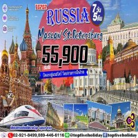 Russia Moscow St.Petersburg 7วัน5คืน
