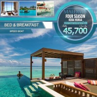 Four Season Kuda huraa Resort