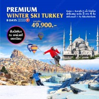 Premium Winter Ski 8 Days by TK