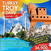 Turkey Troy 8 Days TK