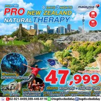 PRO NEW ZEALAND NATURAL THERAPY 6วัน4คืน