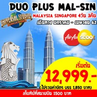 SUPERB DUO PLUS  MAL-SIN 4D