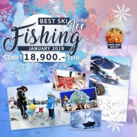 Best Ski Ice Fishing
