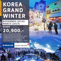 Korea Grand Winter