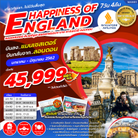 HAPPINESS LONDON 7D4N BY SQ MAN-LHR
