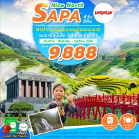 NICE NORTH SAPA 4D3N BY VJ