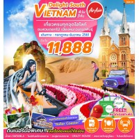 DELIGHT SOUTH VIETNAM 4D3N BY FD