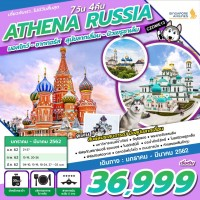ATHENA RUSSIA 7D4N