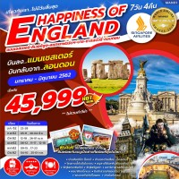 HAPPINESS OF ENGLAND 7D4N