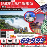 GRACEFUL EAST AMERICA 9D5N