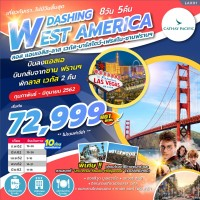DASHING WEST AMERICA 8D5N